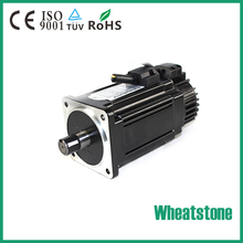 Top selling electric tricycle hub BLDC motor