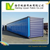 China supplier tough trailer covers uk