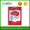 pesticide in agriculture insecticide Buprofezin 98% TC 25% WP