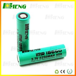 HMENG 2250 mah battery supplier,vape mod battery wholesale