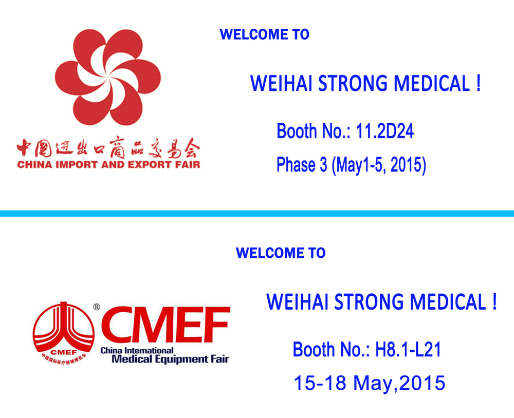 Canton Fair and CMEF