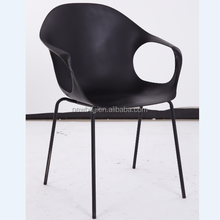 Outdoor window PP plastic armrest living room waiting room leisure chair