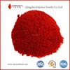 Serve 2015 new crop red sweet paprika chilli powder