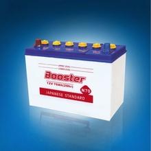 2015 best quality 12vJIS starter lead acid dry car battery n80