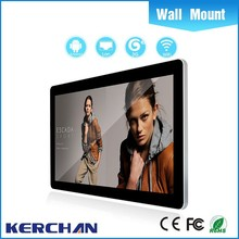42 inch android lcd advertising equipment / touch lcd kiosk with HDMI output and RJ45 WAN port