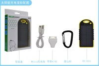 Solar Power Bank OEM Solar Power Bank Factory Solar Power Bank
