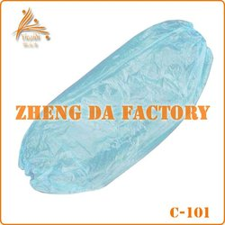 rubber sleeve,disposable waterpoof sleeves cover