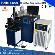automatic welding machine 200W factory CE miller welding machines