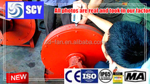 Made in China good quality GRP centrifugal fan corrosive air exhaust anti-corrosion fan/Exported to Europe/Russia/Iran