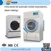 low noise, low dirt restaurant clothes dryer laundry machine import