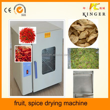 stainless steel fruit and vegetable dryer/ Dehydration from guangzhou