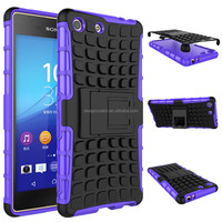 cell phone case for sony m5 with armor case for sony m5