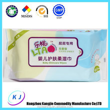 Private label oem alcohol free all natural disposable baby wet tissue