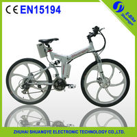 New arrival 26 inch hot motor electric bicicleta