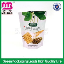 Alibaba china wholesale food grade baby foods packaging