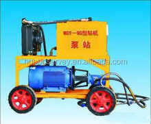 Large Torque Easy Operation MGY-90 Hydraulic DTH Hammer Tunnel Boring Rig