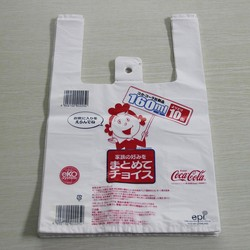 cheap plastic retail shopping bag with logo