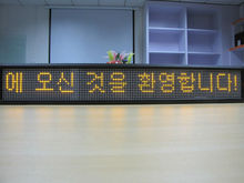 LED digital digit electronic message text information curtain