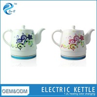 Flower Design Chinese Cordless Electric Tea Kettle With Tea Tray