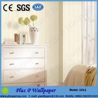 taiwan wallpaper,french wallpaper bedroom,cream wallpaper living room