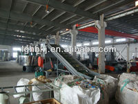 1000 kg/h PET Bottle Recycling Line/pet bottle washing machine/pet recycling plant based on 56 years experience