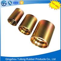 Forging Steel Hydraulic Hose Ferrules (01100)