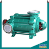 Small high temperature centrifugal boiler feed water pump