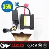 2015 New Fashion 35w 55w car hid ballast 55w car hid xenon ballast 55w car ballast for X TRAIL
