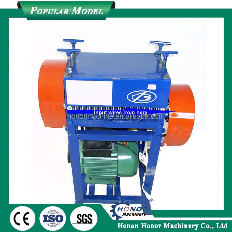 wire stripping machine for sale