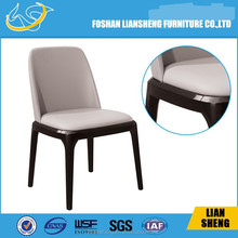 2015 new design DC012 First touch modern hotel chair, soft single wood sofa