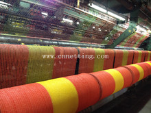 Australian Safety Barrier Mesh Fencing Fabric Type