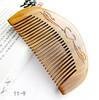 /product-gs/natual-sandalwood-wooden-moustache-comb-9cm-health-wood-comb-60258110668.html