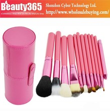 12 Pcs/Set Professional Makeup Brush Set With Leather Cup Holder 4 Colors 16475