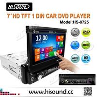 1 din 7 inch car dvd player