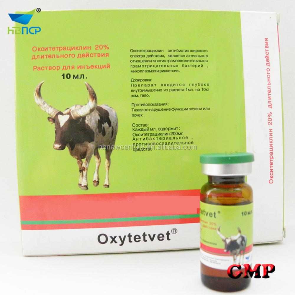 Tetracycline for chickens - Prednisone prednisolone posologie