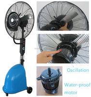 """26"""" 30"""" water-proof outdoor water fan cooling fan mist fan, CE ROHS GS SASO SAA"""
