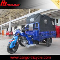 2015 new 3 wheel motorcycle/passenger enclosed cabin 3 wheel motorcycle/passenger three wheel motorcycle