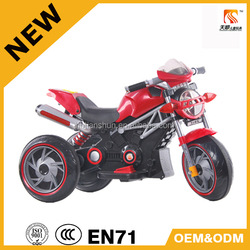 Battery operated kids electric motorcycle with certificate