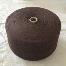 Leading manufacturer brown knitting regenerated sock yarn