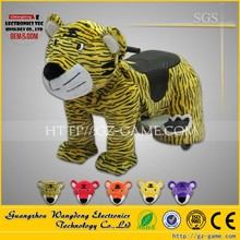 Amusement park games factory electric battery animal ride on horse for mall
