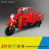 China Three Wheel covered Motorcycle, Mobility Scooter For Sale