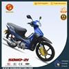 Chongqing Motorcycle Manufacturer Cub Motorcycle Cheap Bike SD110-21