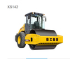 china hot brand XCMG 14 Ton single drum roller road roller price