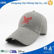 Mens 100% Cotton Fashion animal print baseball cap