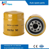 PC60 PC100 excavator machine oil filter 600-211-6240 600-211-6242 6002116240 4D95 Forklift oil filter