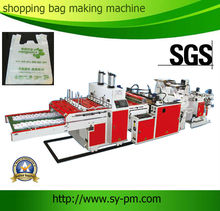 Full Automatic Plastic Shopping bag nylon making machine