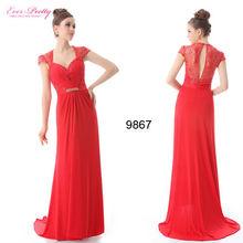 09867 New Arrival V-neck Cap Sleeve Sexy Red Wedding Bridesmaid Dress 2014