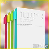 plusdot china bulk site 10000mah powerbank for laptop