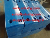 Fender marine dock fender/Marine rubber fender pad/Plastic wear pad for cone fender