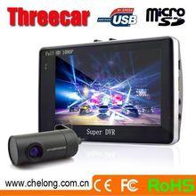 Top sales dual camera 140deg Anti-theft GPRS SIM card auto reversing spy camera